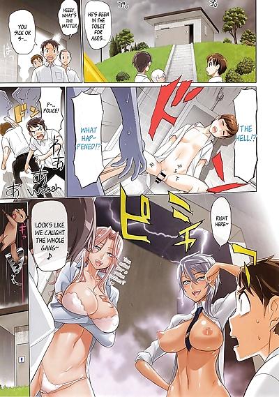 Hentai- Inazuma Semen High