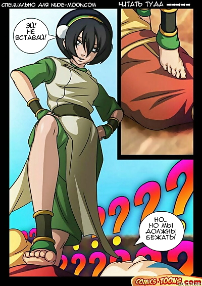 Comics Toons Magic Rape #2 -..