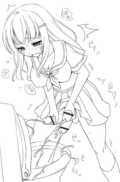Futanari schoolgirls - part 6